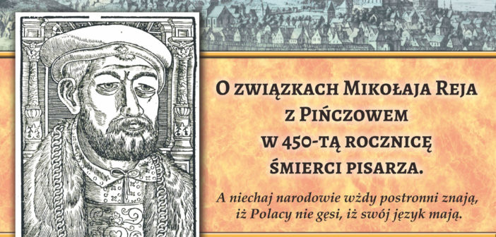 Związki Mikołaja Reja z Pińczowem