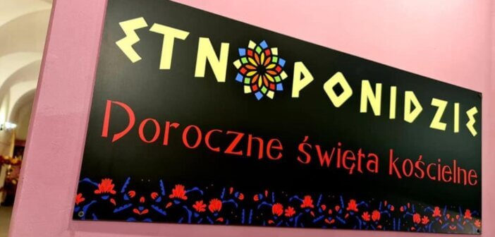 Pierwsze spotkanie w ramach projektu EtnoPonidzie…