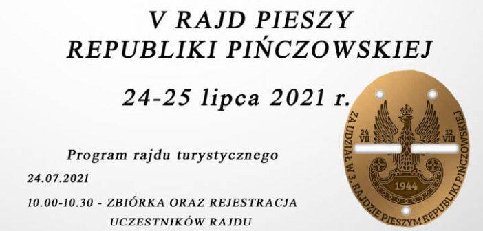 V Rajd Pieszy Republiki Pińczowskiej