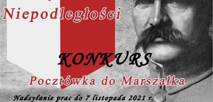 """Konkurs """"Pocztówka do Marszałka"""""""